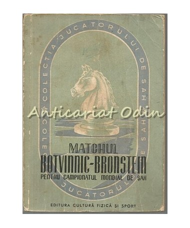 36608_Matchul_Botvinnic_Bronstein