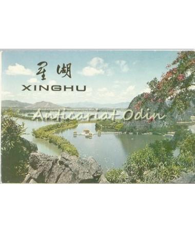 38456_Xinghu_Star_Lake