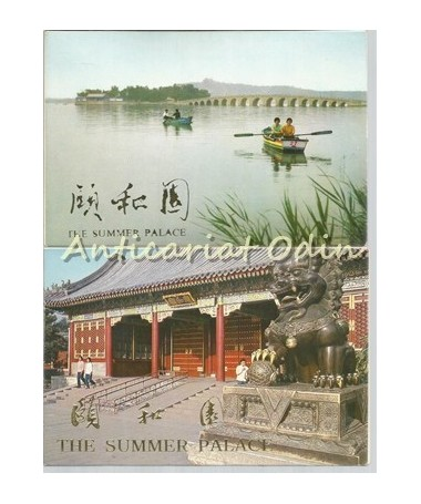 38458_Summer_Palace
