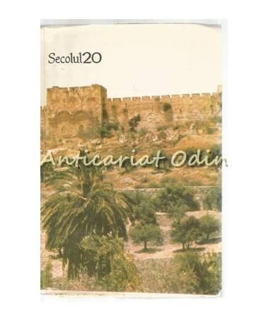 39635_Secolul_20_Cultura_Israeliana