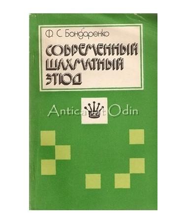 04342_Bondarenko_Carte_Sah_Rusa