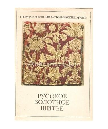 04592_Vederi_Broderie_Rusa