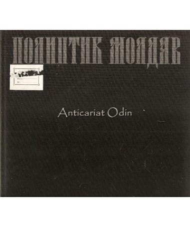 09475_Moldavian_Art