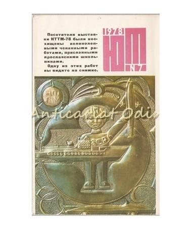 19852_Tinerii_Tehnicieni_7